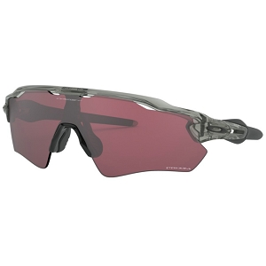 Oakley Radar EV Path Grey ink / Prizm Road Black