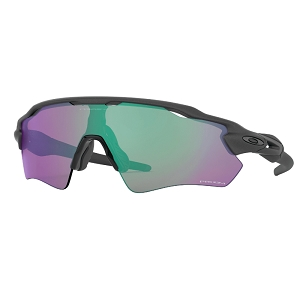Oakley Radar EV Path Steel / Prizm Road Jade